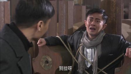 对与决:潘大叶接到小野电话,小野威胁赵非与自己合作