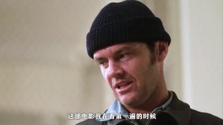 第48届奥斯卡最佳影片,《飞越疯人院》