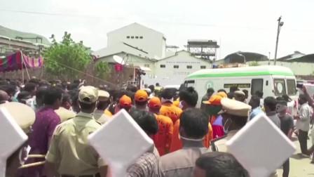印度致命毒气泄漏事件发生后,愤怒的抗议者闯入化工厂要求关闭