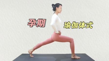 适合经期孕期女性练习,2组每天5分钟,改善腿抽筋促进血液循环