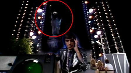 魔术揭秘:30多年前,大卫消失自由女神像,耗时半个月制作动画,原理是这样