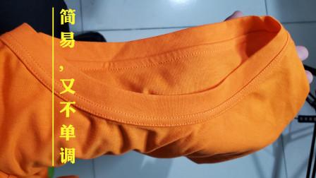 服装制造这些年用积累的实战经验,改良实用简易的服装制作工艺!