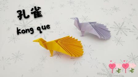 折纸:吉祥华贵的代表,被称为百鸟之王的孔雀折纸教程