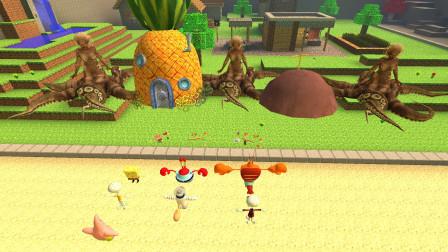 GMOD游戏海绵宝宝用零食能换回菠萝房子吗?