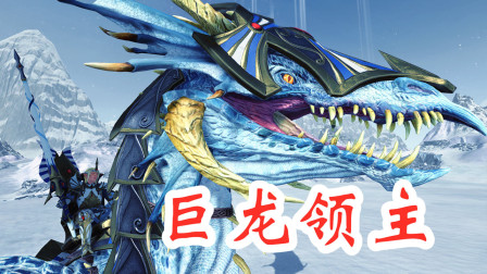 全面战争战锤2最新DLC高精灵兵种概览, 巨龙领主恐怖如斯!