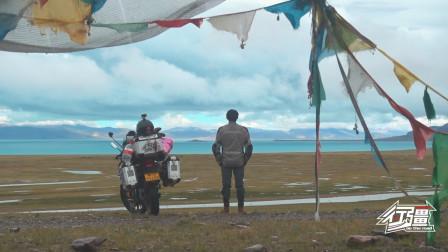 好多进藏旅游的人都不知道这个湖,扎日南木措,面积排西藏第三