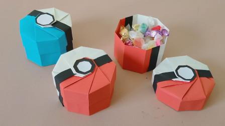 手工折纸精灵球收纳盒,好精致容量大,步骤也不难,关键颜值高