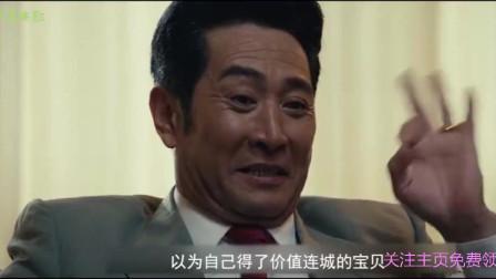《古董局中局之鉴墨寻瓷》第1集 许愿协助盗墓贼