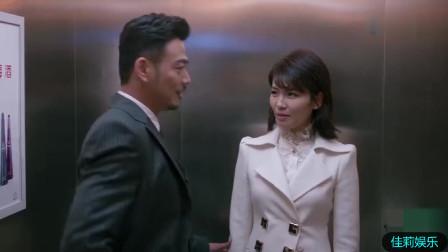 小包总在电梯旁壁咚安迪,谁料被樊姐看到,气氛一下子尴尬了