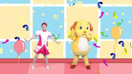 多吉律动儿歌:把舞儿跳起来 棒棒糖 双享版