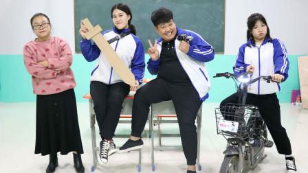 学霸王小九校园剧老师问学生上学方式没想王小九竟是御剑飞行到的学校太逗了