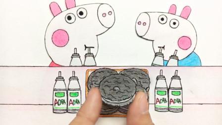 手绘定格动画:二次元吃播,用纸上美食治愈你 小猪佩奇和乔治,吃着饼干,喝着双排牛奶