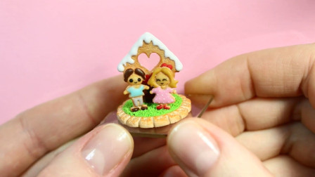 微世界DIY:爱的姜饼故事
