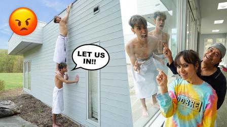 父母恶搞熊孩子,把双胞胎兄弟锁在门外24小时,
