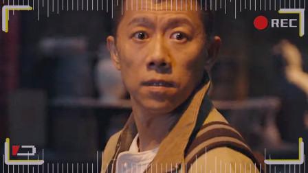 《古董2》鉴宝Vlog第四弹:师徒联手共探古村,刺激冒险燃动心魄