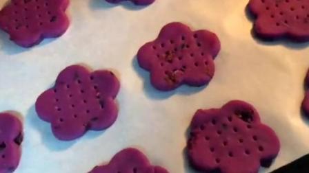 减肥小零食,无糖无油紫薯小饼干
