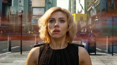 超体:女主大脑开发到百分之百,上天下地穿越时空,无所不能