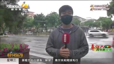 西安:好习惯成自然!记者拍摄两小时九成车辆礼让行人|都市快报