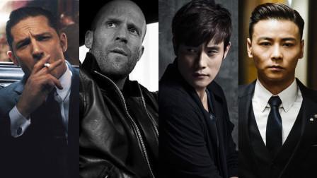 中美英韩西装暴徒PK,美国最痞帅,韩国最优雅,张晋功夫吊打三人