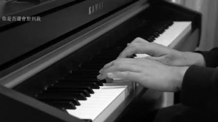 钢琴弹奏《后来遇见他》胡66超火单曲