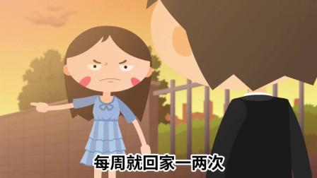 小冷哥:女生都喜欢有上进心的男人吗?