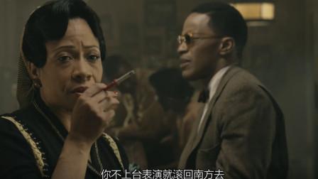 灵魂歌王:灵魂乐手是个瞎子?大姐叼着烟,十分瞧不起他
