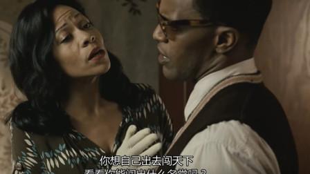 灵魂歌王:黑人小哥被富婆,却还要交房租?兄弟笑了
