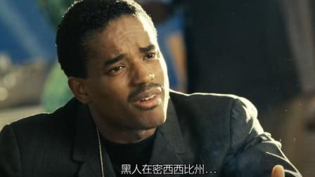 灵魂歌王:黑人在南边,八十岁都被叫小弟,盲人歌手却要去赚钱