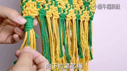 怎么用绳编一个漂亮的包包?原创