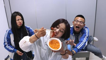 学生上课偷吃火鸡面,老师发现后和学生一起吃,真逗