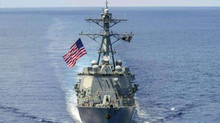 美军又吃亏了?辽宁舰与美军准航母遭遇,急呼澳军舰火速来增援