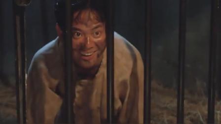 这才是大神,陈百祥刚逃出牢房,结果没三分钟又把自己坑回来