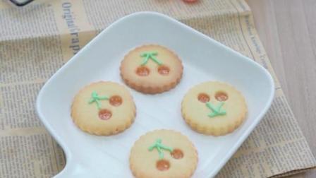 樱桃饼干,面粉努力成为饼干,你可以努力变优秀。