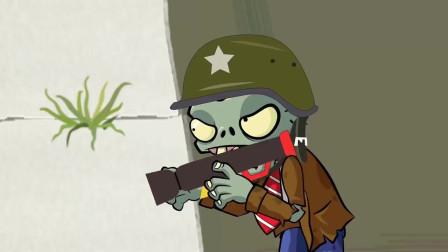 植物大战僵尸:僵尸太不给力,一个电话请来一个僵尸来增援!