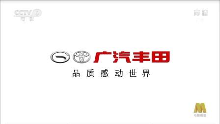 王俊凯炫迈口香糖广告15秒(蓝莓味全新上市)
