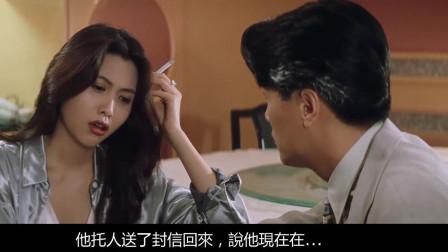 邱淑贞为郑伊健,被林国斌惨虐