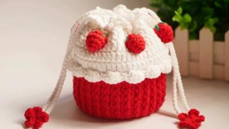 遇见手作馆  第14集  小号草莓杯子蛋糕包包新手编织零基础教程