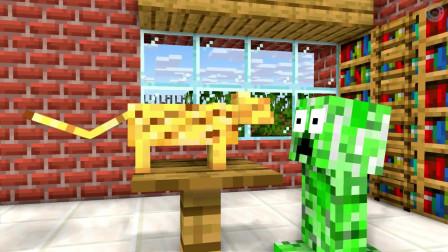 我的世界动画-怪物学院-比勇敢-PuhlaSteve
