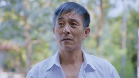 遍地书香 张传勤执意追求白雪珠,惹李焕荣吃醋二人再起争执