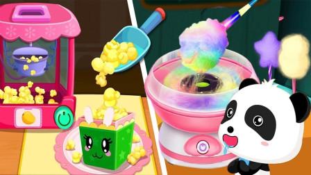 宝宝巴士游乐园 奇奇要吃彩虹棉花糖 ~益智动画