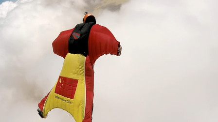 极致玩家 第七季 疯狂的翼装飞行训练,90后小伙无数次从千米悬崖跳下