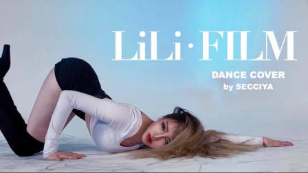LISA 舞蹈翻跳 Lili's film 3 (天舞)温哥华