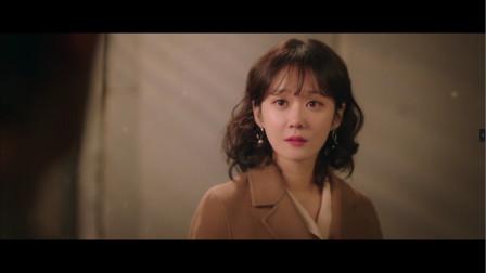 《Oh my baby》第1集CUT-1搞笑向/张娜拉新剧/职场女性的现实生活