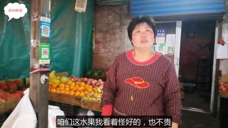 农村妹子开了个水果店,各种水果都有生意还不错