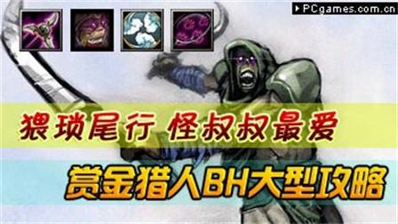 【小喜村IMBA解说】第1132期 4V5,29连战连胜无限超神赏金猎人!