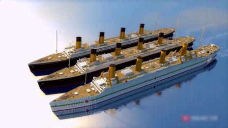 Minecraft:泰坦尼克号的传奇姐妹舰--奥林匹克号