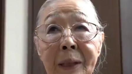 90岁日本奶奶玩游戏被吉尼斯世界纪录认证为世界上最年长的游戏类视频博主并称游戏只给小孩子玩很浪费