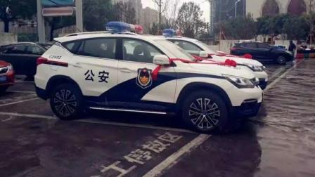 """中国警车""""换新装""""!奥迪、大众全部淘汰,新车彰显大国霸气!"""