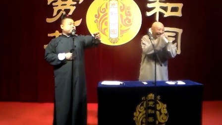 相声:这么逗的老头儿全北京城都难找,最关键的不染发,受女观众追捧