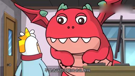 搞笑吃鸡动画恶龙出来偷吃被萌妹撞见求萌妹不要跟客服达达说 1